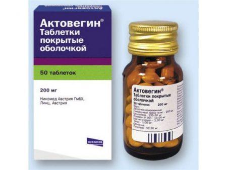 Препарат Актовегин в таблетках