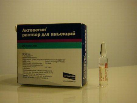 Препарат в форме инъекций