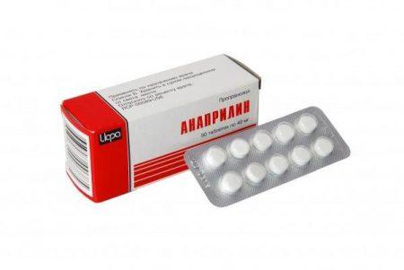 Внешний вид таблеток препарата