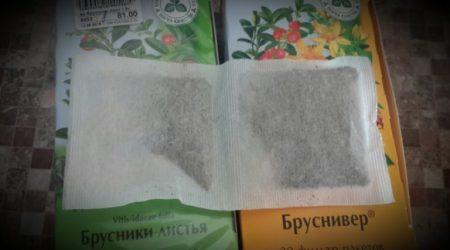 Препарат выпускают в фильтр-пакетиках