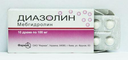 Диазолин при беременности