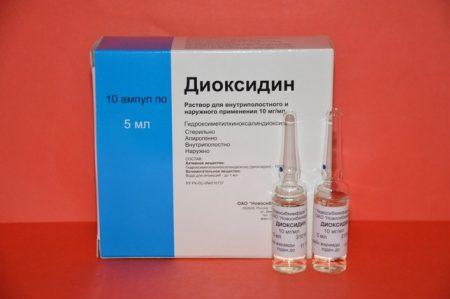 Препарат в форме раствора для инъекций