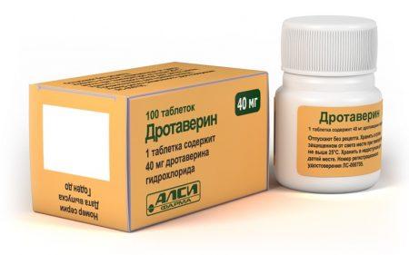 Пример таблеток Дротаверин