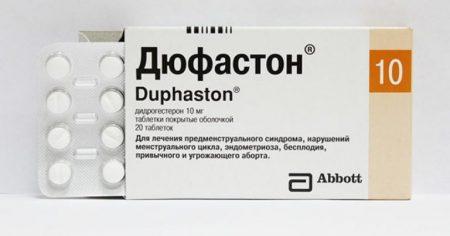 Пример таблеток Дюфастон