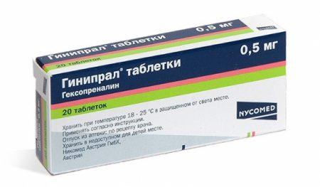 Препарат Гинипрал
