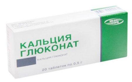 Таблетки Глюконата кальция
