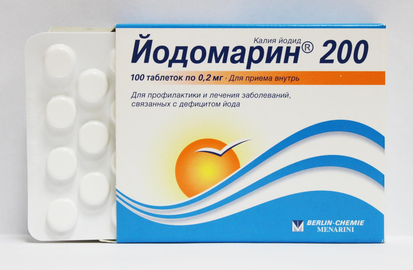 Йодомарин используется при нехватки йода