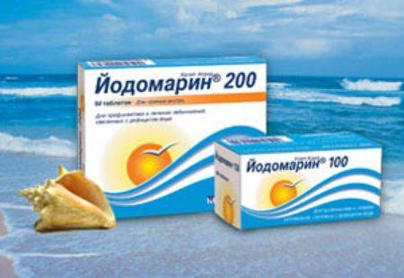 Йодомарин можно купить в разных дозировках