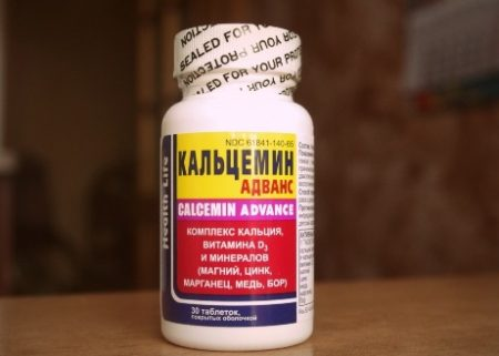 Препарат Кальцемин в таблетках