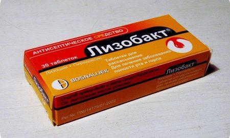Лизобакт можно использовать при беременности
