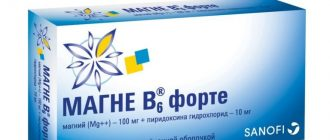 Пример препарат Магне В6