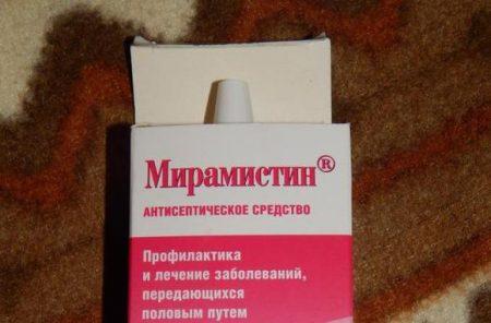 Антисептик Мирамистин