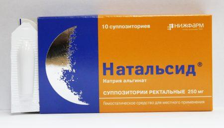 Натальсид для лечения геморроя при беременности