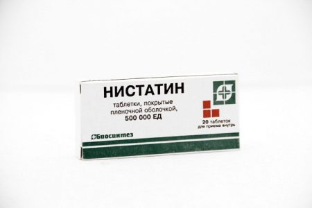 Нистатин в форме таблеток