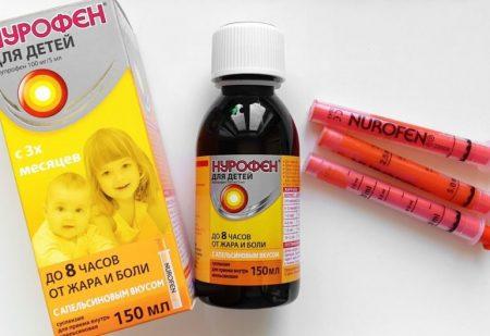 Пример сиропа Нурофен
