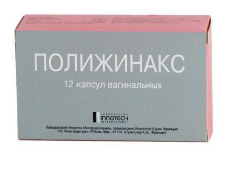 Пример препарата Полижинакс