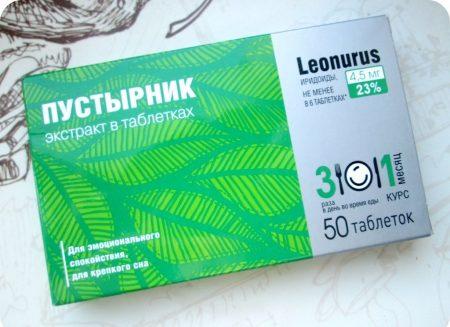 Экстракт пустырника в таблетках