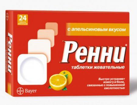 Препарат с апельсиновым вкусом
