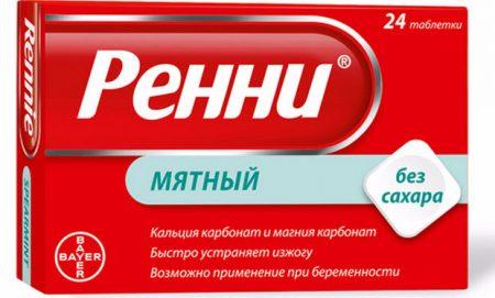 Препарат с мятным вкусом