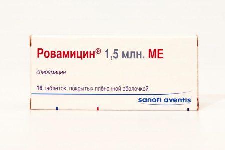 Антибактериальный препарат Ровамицин для беременных