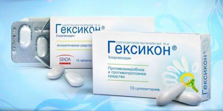 Доступные формы препарата