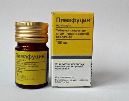 Пимафуцин выпускается в разных формах