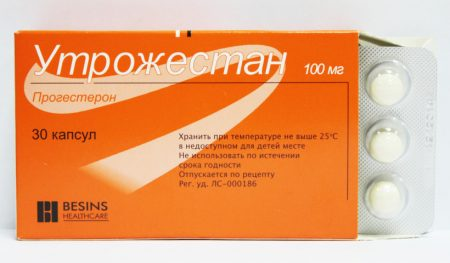 Утрожестан на 100 мг